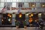 Dans le giron de Starwood, racheté par Marriott, les hôtels Sheraton, notamment présent à New York.