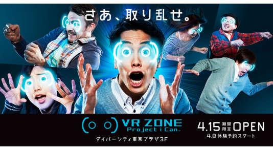 Au Japon, la VR Zone : Project I Can permettait jusqu'en octobre d'essayer les expériences atypiques de l'industrie nippone.