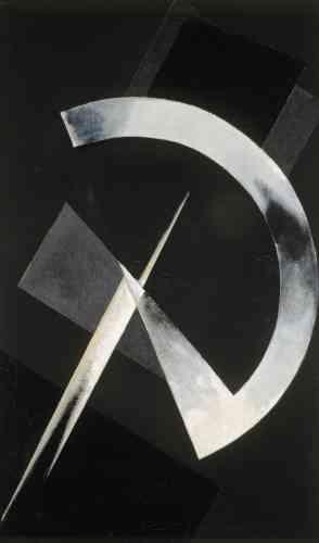 Encore méconnue du grand public, la collection est complétée par trente et une œuvres des avant-gardes russes.
