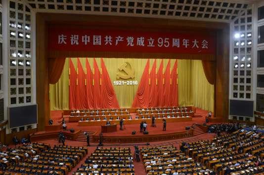 A la célébration des 95 ans de la fondation du Parti communiste chinois, à Pékin, le 1er juillet.