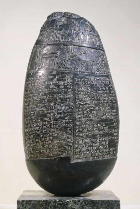 Cette stèle de 40 cm de haut, en serpentine, dite«caillou Michaux», du nom du botaniste qui la rapporta, en 1786, des environs de Bagdad, fut le premier document en écriture cunéiforme arrivé en Europe. Il y est question, au XIIe siècle av.J.-C., d'une donation de terres d'un père à sa fille pour son mariage.
