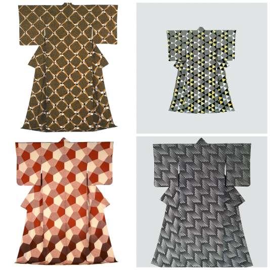 « Croisillons» (1993), «Ecailles» (2012),« Pentagones écarlates» (2000),« Première neige» (1986) sont quelques-unes des créations de Moriguchi exposées à la Maison de la culture du Japon, à Paris.