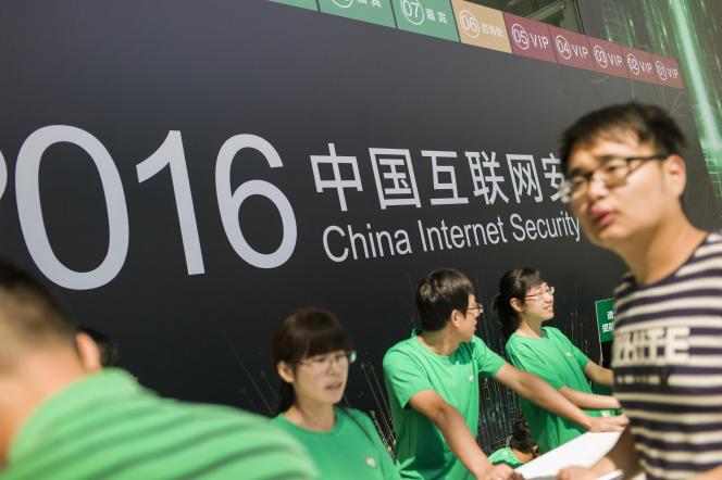 A Pékin, le 16 août, lors du salon de la sécurité Internet.