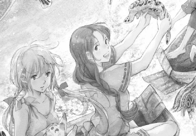«Les Enfants de la Baleine», d'Abi Umeda.