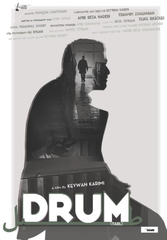 Affiche du film« Drum» deKeywan Karimi