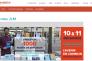 jlm2017.fr, site de Jean-Luc Mélenchon, construit avec le logiciel NationBuilder (capture d'écran).