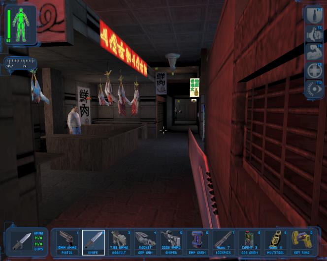Si Warren Spector et Harvey Smith ont supervisé les deux premiers «Deus Ex», la série est désormais développée par le studio Eidos Montréal.