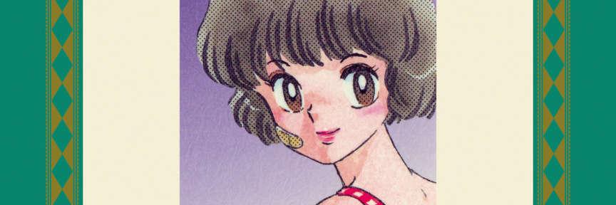 En France, l'autriceRumiko Takahashi est surtout connue pour «Ranma 1/2» ou «Juliette je t'aime».