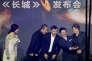 """Willem Dafoe, Pedro Pascal, Matt Damon, le réalisateur Zhang Yimou et l'actriceJing Tian pendant une conférence de presse pour le film """"The Great Wall"""", le 6 décembre."""