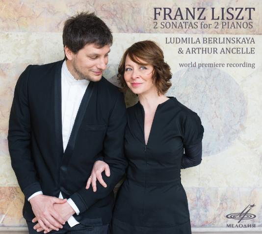 Pochette du CD Lizst-Saint-Saëns par le duo Berlinskaya-Ancelle