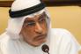 Photo de profil du compte Twitter de l'universitaire Abdulkhaleq Abdulla.