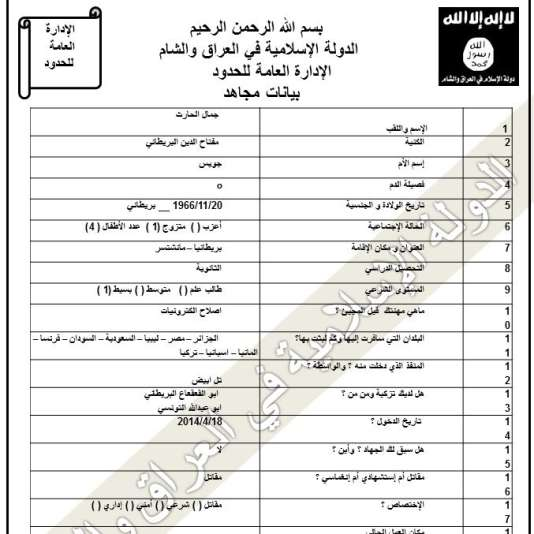 Informations personnelles concernant Ronald Fiddler établies par l'organisation Etat islamique (document« Le Monde»)