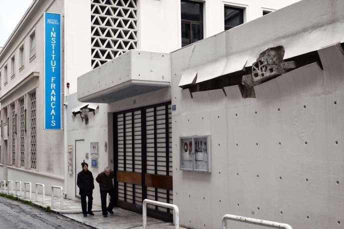 L'Institut français dans la capitale grecque cible de deux attaques, à Athènes, le 27février 2017.