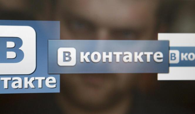 Logo du réseau social VKontakte à Moscou en 2013.