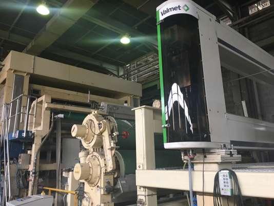 L'immense machine à sécher la pâte d'Ecocis.