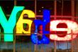 Désormais, « depuis janvier 2012, eBay s'impose d'adresser à l'utilisateur une demande de précisions avant de suspendre son compte.»