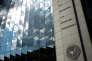 Le siège de la Securities and Exchange Commission à Washington.