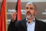 Le chef du Hamas, Khaled Meshaal, en conférence de presse à Doha (Qatar), où il est exilé, en 2014.