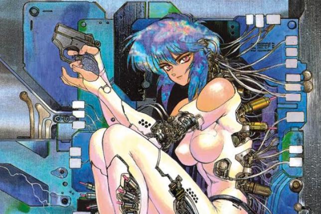 Aperçu de la couverture du tome 1 du manga« Ghost in the Shell» de Masamune Shirow.La première parution du manga en France remonte à avril 1996 chez Glénat. Le film d'animationest sorti dans l'Hexagone en 1997.