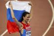L'athlète russe Maria Kuchina célèbre sa victoire au champoinnat du monde d'athlétisme de Pékin, en Chine, le 29 août 2015.