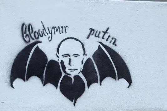 Graffitis d'un artiste anonyme sur un mur de Hambourg en 2016.