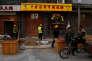 Construction d'un mur sur la façade d'un restaurant proche de la Cité interdite, à Pékin, le 20 avril.