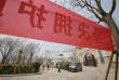 Comté de Xiongxian, dans la nouvelle zone économique spéciale de Xiongan, province de Hebei, Chine, le 6 avril 2017.