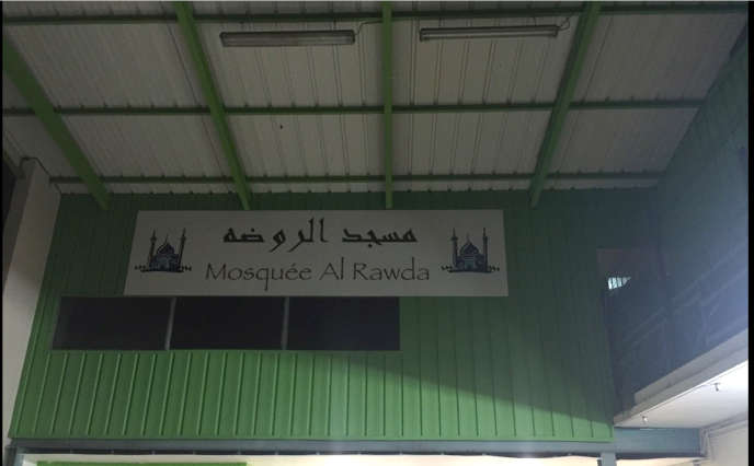 Entrée de la mosquée Al-Rwada de Stains.