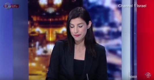 Capture d'écran de l'émission«Mabat LaHadashot», de la Chaîne 1, au moment où la présentatrice, en larmes, a annoncé la fermeture de la chaîne, mardi 9 mai.