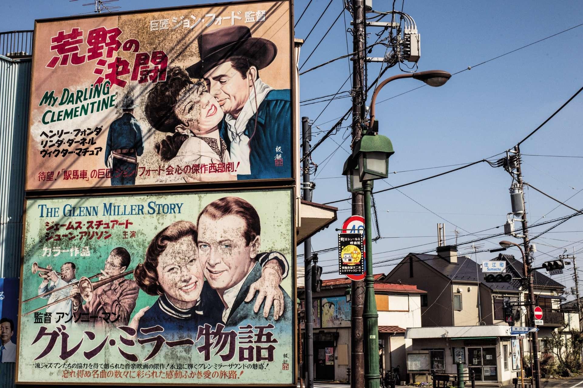 Les centaines de reproductions d'affiches de films placardées dans les rues d'Ome, au Japon, ont accroché l'œil de la photographe Chantal Stoman.A l'entrée de la ville, deux grandes affiches donnent le ton :« La Poursuite infernale», de John Ford (1946), et« Romance inachevée», d'Anthony Mann (1954).