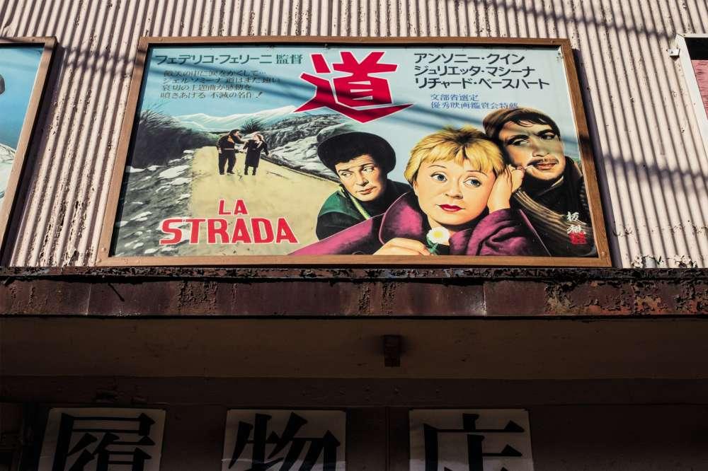 L'affiche de« La Strada», de Federico Fellini (1954).
