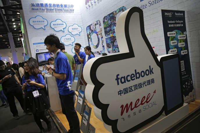 «Le manque de confiance au sein de la société chinoise est réel et inhérent au régime autoritaire, qui tend à diviser pour régner» (Sur un stand lors de la Global Mobile Internet Conference à Pékin, en 2016).