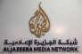 Le logo de la chaîne qatari Al-Jazira le 17 octobre 2016.