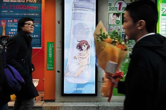 Un sex-shop à Tokyo.