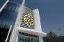 Le siège de la chaîne d'information Al-Jazira, à Doha, en juin 2017.