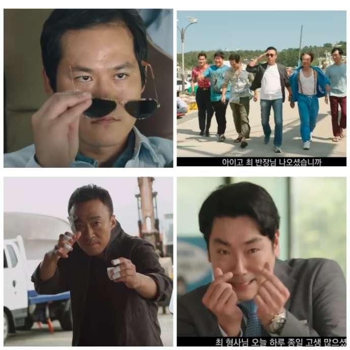 Les protagonistes de «Boangwan» : un businessman véreux (interprété par Kim Sung-kyun, en haut à g.), un shérif téméraire (Lee Sung-min, en bas à g.) et son beau-frère (Cho Jin-woong, en bas à dr.).