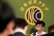 Joshua Wong, l'un des jeunes dirigeants du« mouvement des parapluies» en 2014, à Tokyo, le 15 juin.
