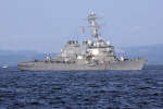 Le destroyer américain USS Fitzgerald est entrée en collision avec un porte-conteneurs, dans la nuit du 16 au 17 juin au large du Japon.