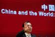 Le patron de la société d'assurance chinoise Anbang, Wu Xiaohui, lors d'un forum à Pékin le 18 mars.