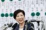 La gouverneure sortante de Tokyo, Yuriko Koike, le 2 juillet.