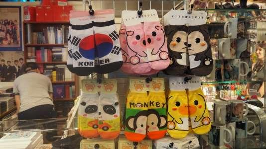En Corée du Sud, les chaussettes mignonnes font rage.