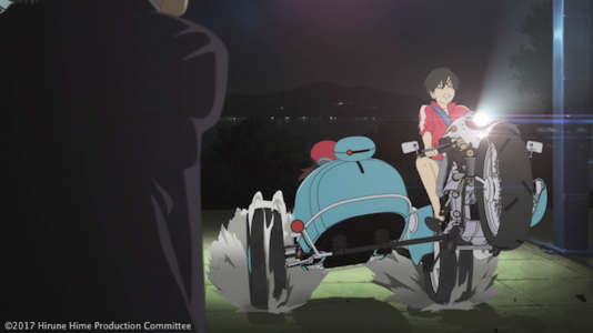 Kokote, une lycéenne japonaise à la recherche du père.