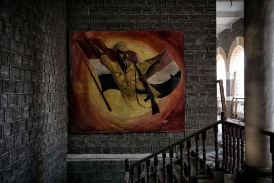 Peinture dans le musée de l'armée à Aden détruit pendant la guerre, le 17 juin.
