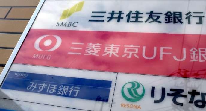 En2016, les grandes banques du Japon avaient accumulé 5440milliards de yens (41,4milliards d'euros) d'en-cours de crédits aux particuliers, un montant en hausse de 11% sur un an.