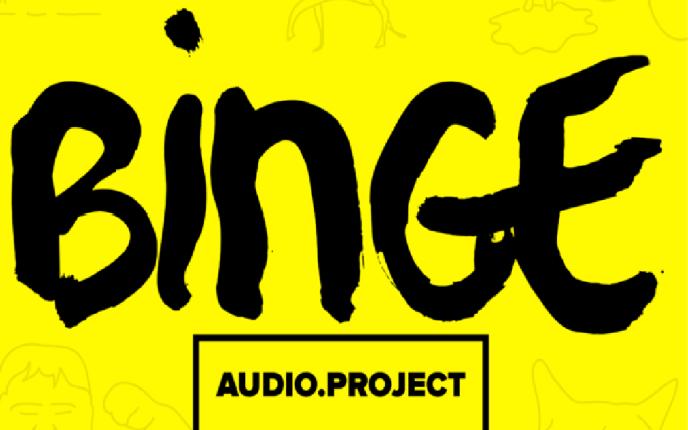 Capture d'écran du logo de Binge Audio.