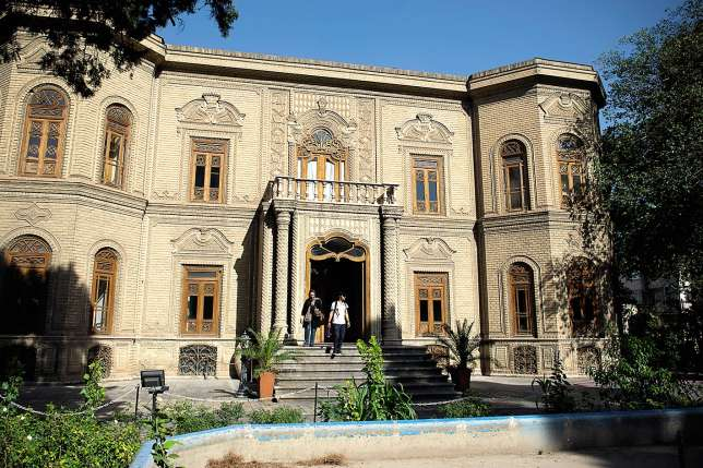Ancien lieu de pouvoir, ce musée est un beau symbole de l'architecture iranienne.