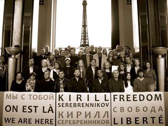 Le message de soutien des artistes français àKirill Serebrennikov à Paris, le 10 septembre 2017.