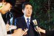 Shinzo Abe, le premier ministre japonais, s'exprime, à Tokyo,après un tir de missile de la Corée du Nord, le 15 septembre 2017.