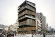 L'office de tourisme d'Asakusa, au Japon, conçu par l'architecte Kengo Kuma.