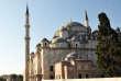 La cérémonie religieuse a eu lieu à la mosquée Fatih à Istanbul.